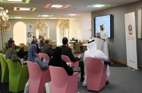 وزارة المالية تنظم ورشة التنسيق المالي على مستوى الإمارات