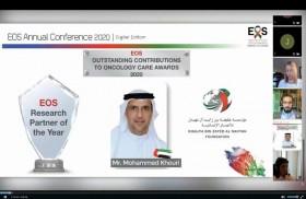 اختتام المؤتمر الطبي الافتراضي لجمعية الإمارات للأورام