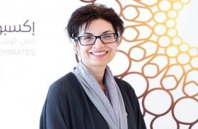 إكسبو 2020 دبي .. الإمارات وجهة ثقافية عالمية حاضنة للمواهب والمبدعين