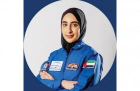 أول رائدة فضاء إماراتية حاصلة على البكالوريوس في الهندسة الميكانيكية من جامعة الإمارات