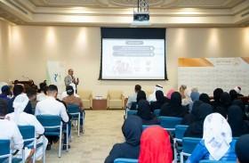 ملتقى الجامعة القاسمية الإعلامي يؤكد أهمية التسامح بين الثقافات
