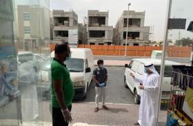 بلدية مدينة أبوظبي تنفذ حملة لتوعوية العاملين بالمحال التجارية في جزيرة أبوظبي بشأن فايروس كورونا