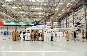 طيران شرطة أبوظبي تحتفل مع أصحاب الهمم باليوم الدولي لذوي الإعاقة