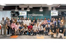 «مسرعة دبي للمدن الذكية» تستقبل 11 شركة ناشئة جديدة من 8 دول