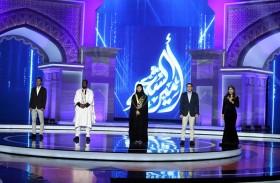 الحلقة الخامسة تنطلق من مسرح شاطئ الراحة عبر قناتي «بينونة» و «الإمارات»