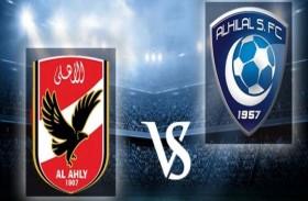 الاتحاد السعودي يلغي مباراة السوبر مع الأهلي المصري