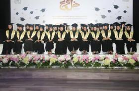 حرم حاكم أم القيوين تشهد حفل تخريج طالبات الثانوية الفنية والتكنولوجيا التطبيقية