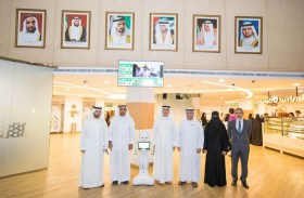 هيئة كهرباء ومياه دبي تعزز دور الذكاء الاصطناعي في دفع قاطرة الاستدامة