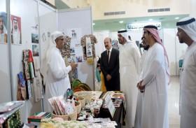 جامعة الشارقة تطلق معرض المشاريع الصغيرة السنوي الأول