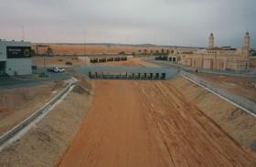 مساندة وبلدية العين تنفذان مشروعا لتصريف مياه السيول في 3 أودية بـ 119.3 مليون درهم