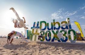 انطلاق الدورة الثالثة لـ «تحدي دبي للياقة» 18 أكتوبر