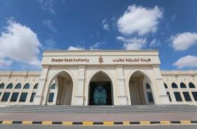 «هيئة الشارقة للكتاب» تنظم أول معرض سنوي للكتاب الإماراتي الأسبوع المقبل
