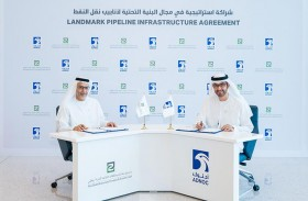 «أدنوك» توقع اتفاقية استراتيجية مع «أبوظبي للمعاشات» للاستثمار في مجال البنية التحتية لأنابيب النفط