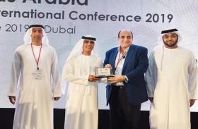 اختتام الدورة الـ 14 لمسابقة الأفكار العربية الدولية