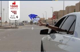 شرطة أبوظبي تحذر من إلقاء الكمامات والقفازات على الطرق