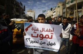 اضراب في غزة احتجاجا على سوء الأوضاع