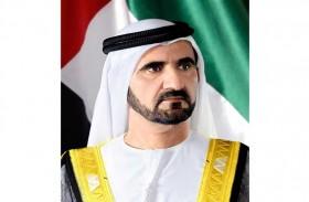 محمد بن راشد يصدر قانون مركز دبي المالي العالمي للملكية الفكرية