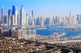 492 مليون درهم تصرفات العقارات في دبي
