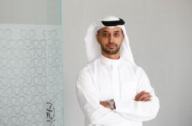 مركز دبي للسلع المتعددة يختتم فعالية «تذوق القهوة المتخصصة»