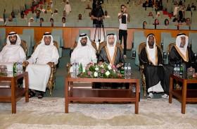 الجولة الخامسة لمسابقة أفضل مرتل تختتم منافساتها في المهرجان الرمضاني بنادي تراث الإمارات