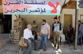 احتجاجات فلسطينية عارمة رفضاً لصفقة القرن