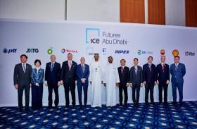 شراكة بين أدنوك وبورصة إنتركونتيننتال و9 شركات عالمية لإطلاق بورصة أبوظبي إنتركونتيننتال للعقود الآجلة