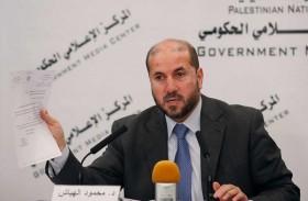 فلسطين تمنع الطلاق في رمضان