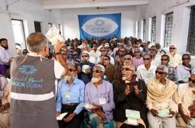 نور دبي تختتم مخيمها العلاجي في بنغلاديش