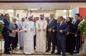 ماجد النعيمي يفتتح المؤتمر الدولي الرابع للصيدلة والطب في جامعة عجمان