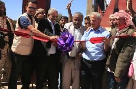 «الهلال» يفتتح مدرسة القزعة في الضالع اليمنية بعد تأهيلها وتأثيثها