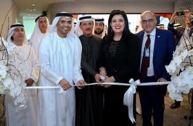 افتتاح مكتب تمثيلي تجاري لكوستاريكا في مقر غرفة دبي