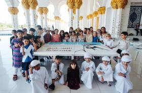 جامع الشيخ زايد يحتفي بـاليوم العالمي للتسامح