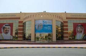 معرض عجمان للتوظيف ينطلق غداً في جامعة عجمان
