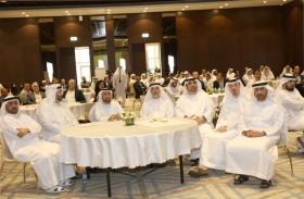 سلطان البادي يشهد إطلاق مجلس شؤون المتعاملين بوزارة العدل