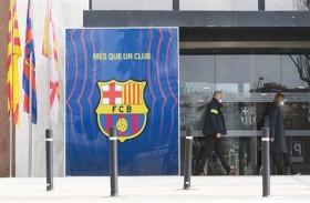 برشلونة يخسر 1.2 مليون يورو بسبب فضيحة «بارسا غيت»