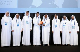 بلدية دبي تكرم «بيت الخير» لمشاركتها في مبادرة «بنك الإمارات للطعام»