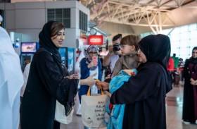 «ثقافة بلا حدود» تنظم فعالية «سافر مع كتاب» بالتعاون مع مطار الشارقة