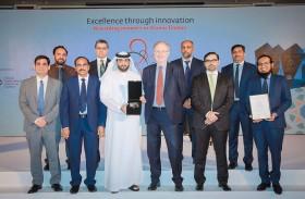 بنك الفجيرة الوطني يحصد جائزة «أفضل نافذة مصرفية إسلامية جديدة»