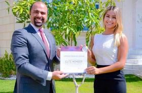فندق جنة برج السراب يحصد جائزة النخبة المرموقة من الاتحاد العالمي للأعمال