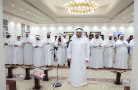 افتتاح مسجد سيف الرميثي في الشامخة بتكلفة 4.5 ملايين درهم