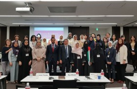 برعاية الشيخة فاطمة..اجتماع للجنة الصداقة الإماراتية اليابانية في طوكيو لدعم تطوير مسيرة المرأة المهنية