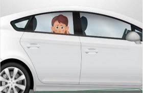 اختراع يحمي الأطفال داخل السيارات