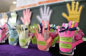اليوم العالمي لغسل اليدين