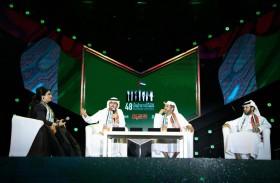 أمسيات «محمد بن راشد للمعرفة» الشعرية احتفاء باليوم الوطني تشهد حضور أكثر من 15 ألف شخص