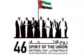 رئيس مكتب أبوظبي التنفيذي :اليوم الوطني مسيرة خير وعطاء
