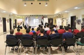 «رمضانكم أمل» مبادرة في رعاية أحداث شرطة أبوظبي