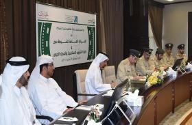 تفاهم بين شرطة دبي ودائرة الشؤون الإسلامية