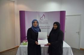 1000 مستفيد من المرحلة الأولى لبرنامج مؤسسة دبي لرعاية النساء والأطفال لمكافحة التنمر