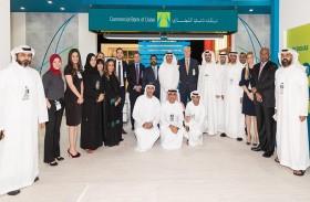بنك دبي التجاري يشارك في معرض الإمارات للوظائف 2019
