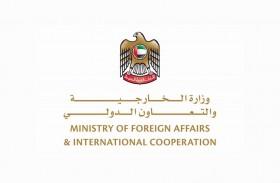 الإمارات تدين محاولة الحوثيين استهداف جازان بصاروخ بالستي